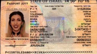 Los iraníes detenidos con pasaporte falso declaran en Comodoro Py